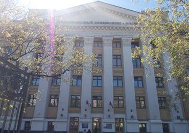 Московский университет дистанционное обучение, заочно