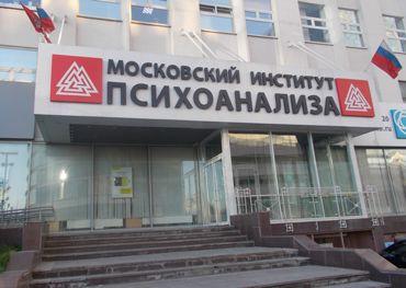 Санкт-Петербург заочно психология, обучение на психолога высшее