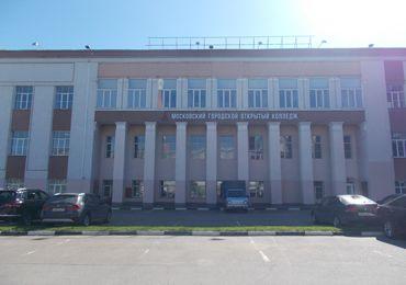 Заочное обучение, Санкт-Петербург, заочный педагогический