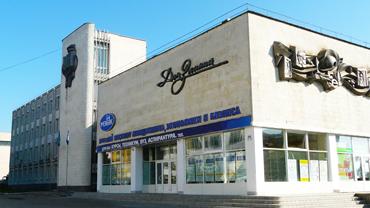 Заочное обучение в СПб, список вузов спб с заочным обучением