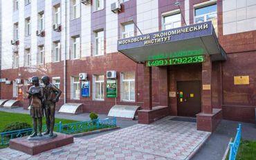 Заочное отделение СПБ, Санкт-Петербург, вузы